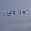 Техническо обслужване на Sk... - last post by cyph3r