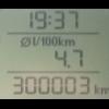 зимни гуми 215/55/17 седан... - last post by Цецо75